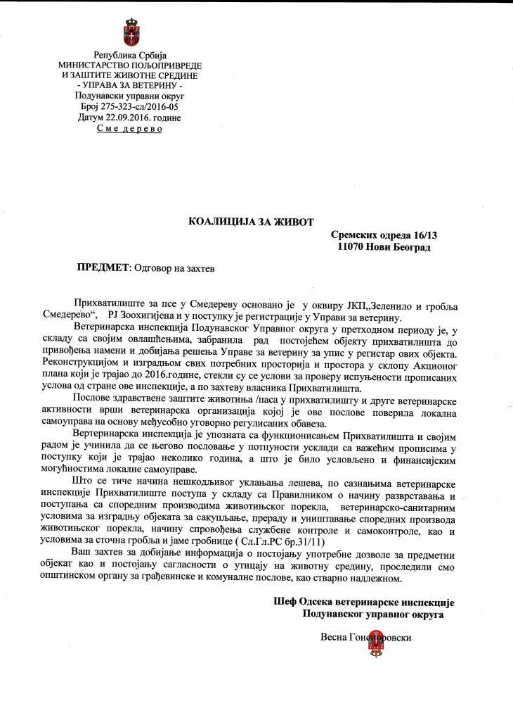 podunavski-okrug-odgovor