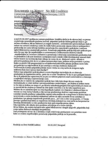 dopis na policija vranje