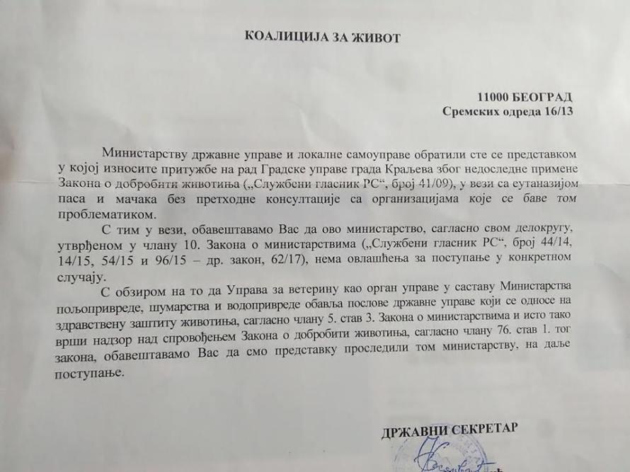 odgovor ministarstva
